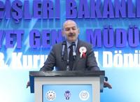 İçişleri Bakanı Süleyman Soylu'nun Şehit ve Gazi Aileleriyle Yemek Programı Konuşması – 9 Nisan 2018