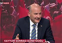 İçişleri Bakanı Süleyman Soylu, TRT Haber ekranlarında 'Basın Kartı' adlı programına konuk oldu – 25.03.2019